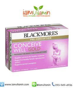 Blackmores Conceive Well Gold แบล็คมอร์ บำรุงไข่ แบล็คมอร์ คอนซีฟ เวลโกล