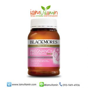 Blackmores Pregnancy and Breastfeeding Gold 180 Capsules