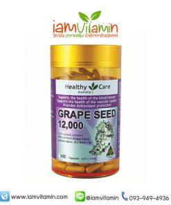 Healthy Care Grape seed เกรปซีด สารสกัดจากเมล็ดองุ่น