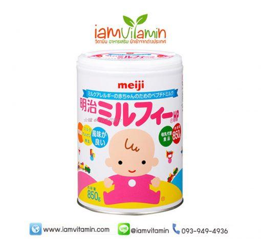 Meiji Milk Free HP 850g นมผงเด็กญี่ปุ่น เมจิ สำหรับเด็กแพ้นมวัว