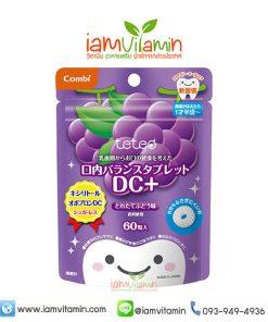 Combi Teteo Oral Balance Tablet DC+ Grape ลูกอมป้องกันฟันผุ
