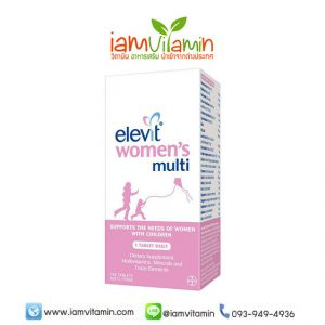Elevit Women's Multi 100 Tablets