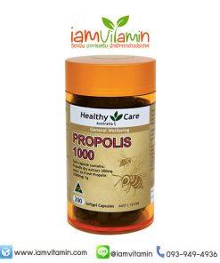 Healthy Care Propolis