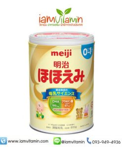 นมผงเด็กญี่ปุน Meiji Hohoemi