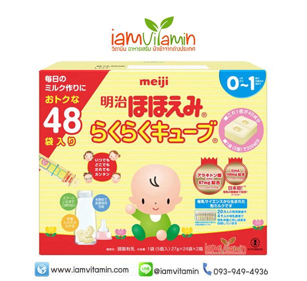 meiji hohoemi raku raku cube นมผงเด็กญี่ปุน นมชนิดเม็ดพกพา