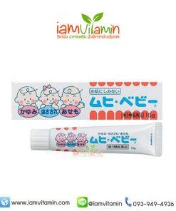 Muhi Baby Cream ขนาด 15 กรัม มุฮิเบบี้ ครีม
