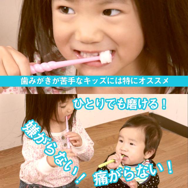 แปรงสีฟัน 360 องศา ญี่ปุ่น