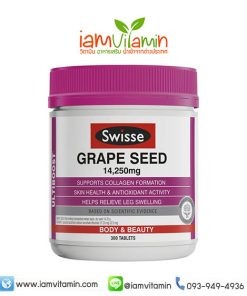 Swisse Ultiboost Grape Seed เกรปซีด