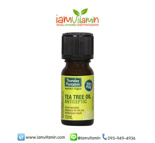 Thursday Plantation Tea Tree Oil เทิร์สเดย์ แพลนเทชั่น ออยล์