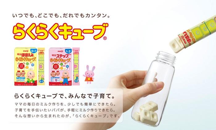 Meiji Hohoemi RakuRaku Cube Milk Tablet