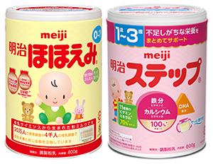 นมผงสำหรับเด็ก