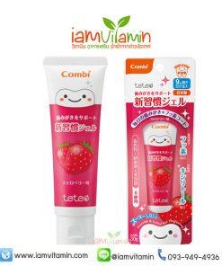Combi Teteo Gel Strawberry เจลสีฟัน ยาสีฟันเจล สตรอว์เบอร์รี่ สีฟันเด็กกลืนได้