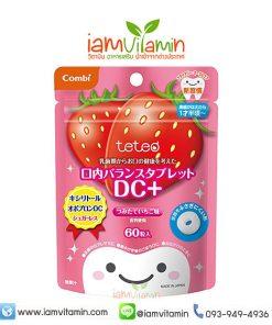 ขาย Combi Teteo Oral Balance Tablet DC+ ลูกอมป้องกันฟันผุ รสสตรอเบอรี่