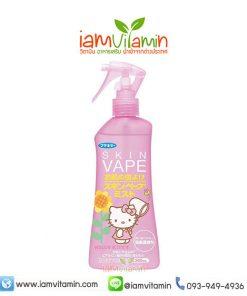 Fumakilla Skin Vape Hello Kitty สเปรย์น้ำกันยุง