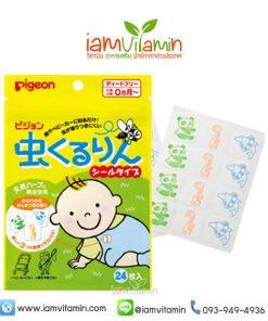 แผ่นแปะกันยุง Pigeon Insect Repellent 24 แผ่น พีเจ้น แผ่นแปะกันยุง ญี่ปุ่น