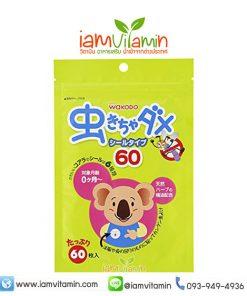 แผ่นแปะกันยุง Wakodo Insect Repellent Sticker ขนาด 60 ชิ้น