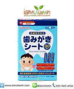 ผ้าเช็ดฟัน WAKODO Tooth Cleaner For Baby