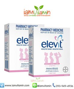 Elevit Healthy Baby, Healthy Mumวิตามินเพื่อเตรียมตัวตั้งครรภ์ แพ็ค 2กล่อง