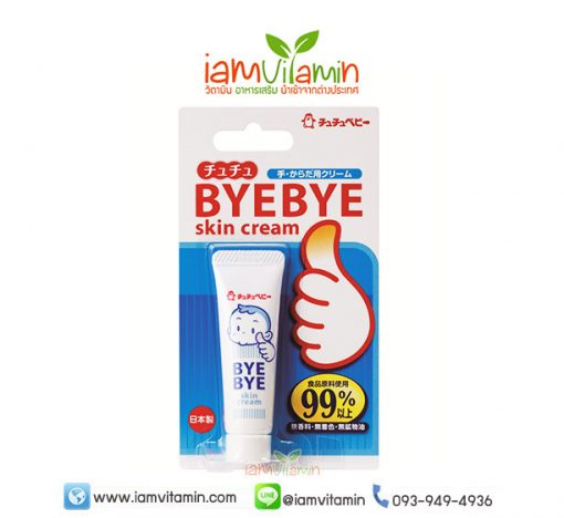 Bye Bye Skin Cream