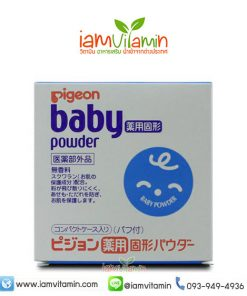 PIGEON Baby Powder Pressed