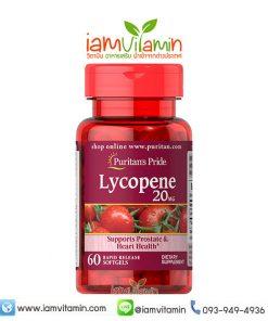Puritan's Pride Lycopene 20mg 60 Softgels พูริแทน ไพรด์ ไลโคปีน