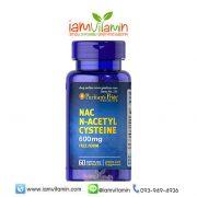 Puritan's Pride N-Acetyl Cysteine (NAC) 600 mg