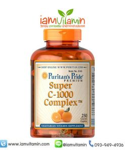 Puritan's Pride Super Vitamin C-1000 Complex 250 Coated Caplets วิตามินซี
