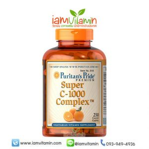 Puritan's Pride Super Vitamin C-1000 Complex 250 Coated Caplets วิตามินซี
