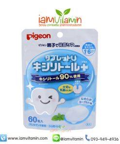 ลูกอมป้องกันฟันผุ Pigeon รสโยเกิร์ต