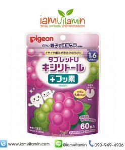 ลูกอมป้องกันฟันผุ Pigeon รสองุ่น Pigeon Tablet U Xylitol