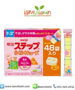 Meiji Step Raku Raku Cube นมผงเด็กญี่ปุน นมชนิดเม็ดพกพา