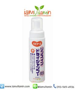 ชมพูแบบแห้ง Pigeon Dry Shampoo + Conditioner 200ml