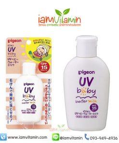 ครีมกันแดด Pigeon UV Baby Water Milk SPF15 PA+++ ขนาด 60g