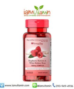 Puritan's Pride Raspberry Ketones and White Kidney Bean Complex