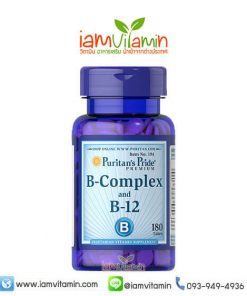 Puritan's Pride Vitamin B-Complex and Vitamin B-12 วิตามินบี