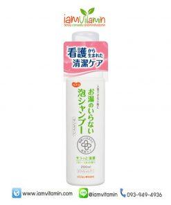 ชมพูแบบแห้ง Pigeon Dry Shampoo