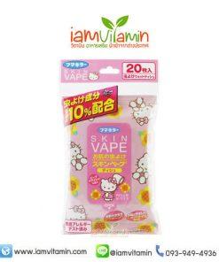 ผ้าเช็ดกันยุง ญี่ปุ่นFumakilla Hello Kitty