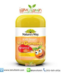 Nature's Way Kids Smart Vita Gummies Vitamin C + Zincวิตามินซี + ธาตุเหล็ก