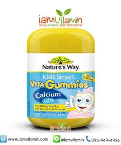 Nature's Way Kids Smart Vita Gummies Calcium