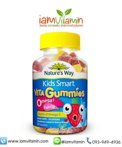 Nature's Way Kids Smart Vita Gummies Omega
