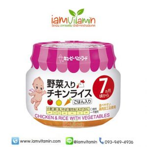 Kewpie Baby Food อาหารเด็ก อาหารเด็กสำเร็จรูป คิวพี สำหรับเด็ก 7 เดือน