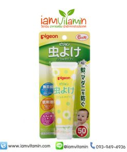 Pigeon insect repellent gel Type 50g เจลป้องกันยุง