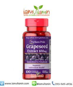 Puritan's Pride Grapeseed Extract 100 mg