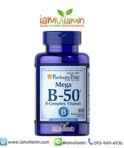 Puritan's Pride Vitamin B-50 Puritan วิตามินบีรวม
