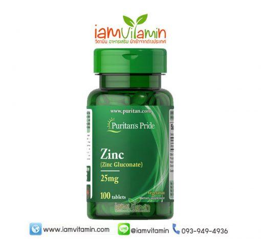 Puritan's Pride Zinc (Zinc Gluconate) 25mg