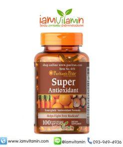 วิตามิน Puritans Pride Super Antioxidant Formula
