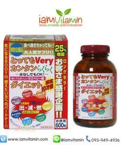Very Very Easy Diet อาหารเสริม ลดน้ำหนัก ญี่ปุ่น