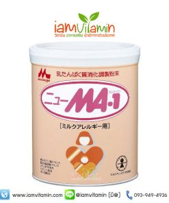 Morinaga New MA-1 800g นมสำหรับเด็กทารก แพ้นมวัว แพ้ไข่ แพ้ถั่ว
