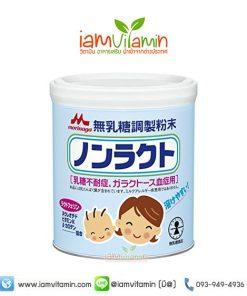 Morinaga Non-lacto สำหรับทารกที่มีระบบย่อยแล็คโตสผิดปกติ