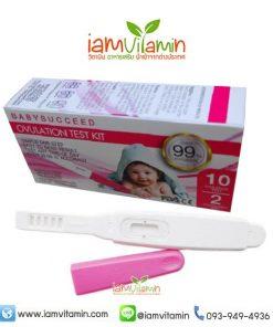ที่ตรวจไข่ตก ที่ตรวจตั้งครรภ์ LH ovulation test